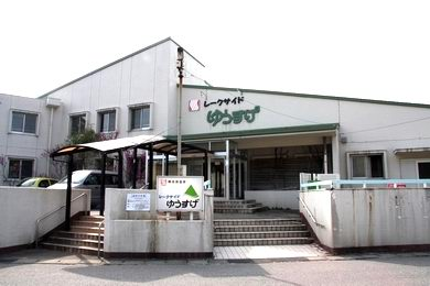 09yuu-1.JPG