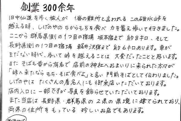 11-25-09.JPG