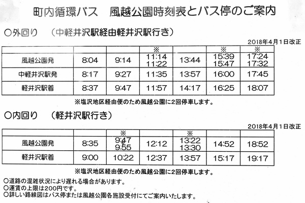 19-1-25-14.JPG