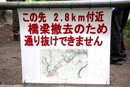 10iriyama-11.JPG