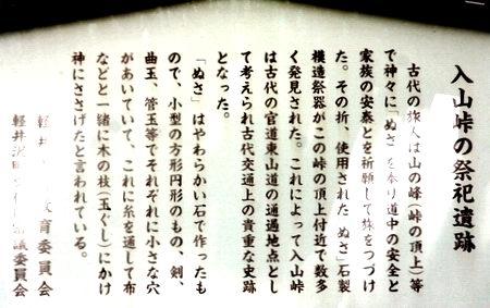 10iriyama-16.JPG