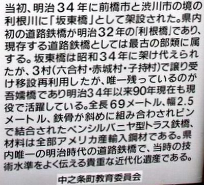 10-8-8-4-02.jpg