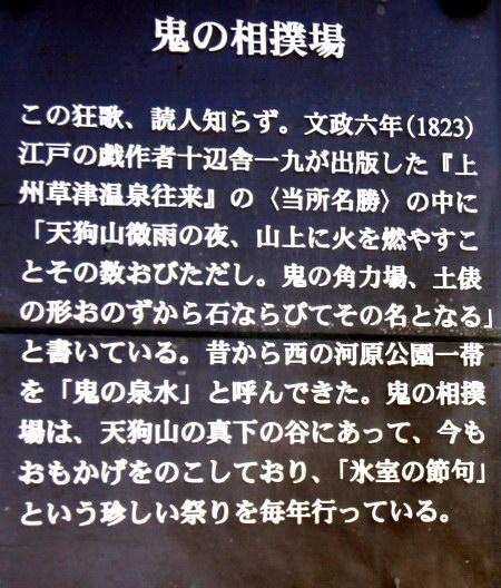 110514-4-02.JPG