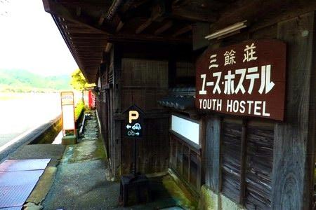 sanyo-119.JPG