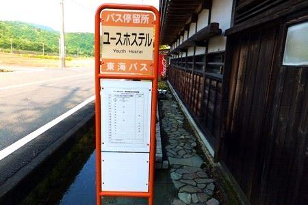 sanyo-120.JPG
