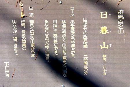 12-13y-01.JPG