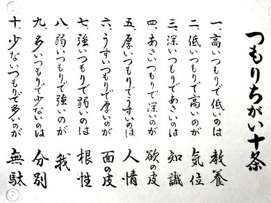 09yuu-3.JPG