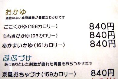 ashiyatei-3.JPG