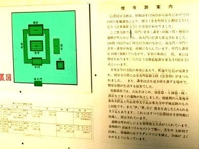 koku-6.JPG