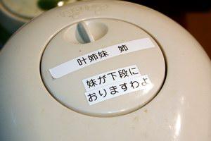 n-0004.JPG