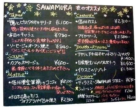 sawa-05.JPG