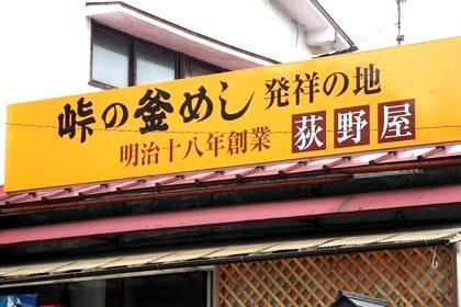 shiru-01.JPG