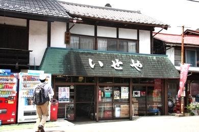 shiru-25.JPG