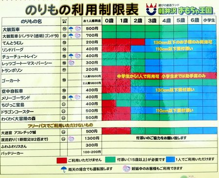 14-6-o8-01.JPG