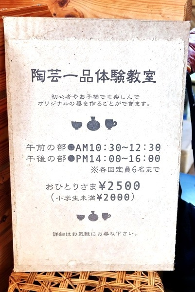 201103-04.JPG