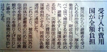 201103201352000.jpg