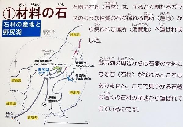 201129-15.JPG