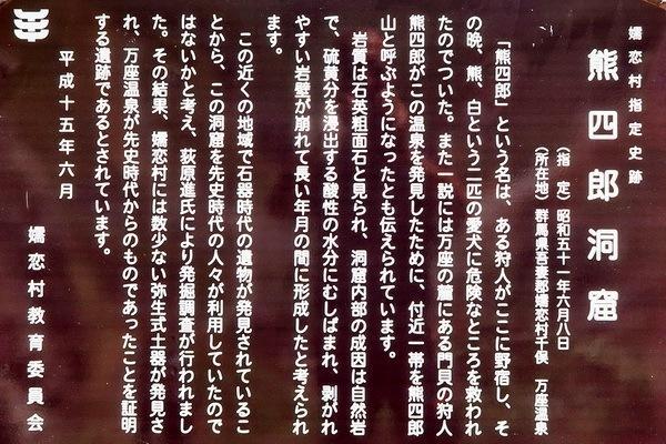 20_6-9-39.JPG