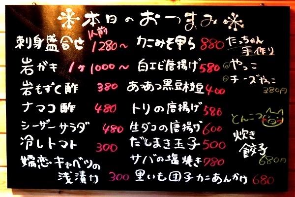 IMG_3607.JPG