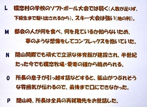 IMG_7655.JPG