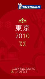 TKY200911130240.jpg
