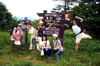 yachi-08-00.JPG
