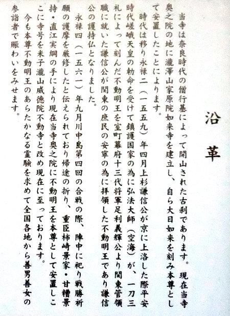 10yona-12.JPG