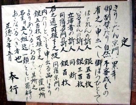09fuyu-20.JPG