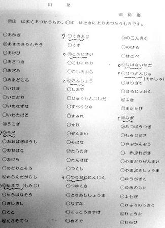 10ten-6-12-02.JPG