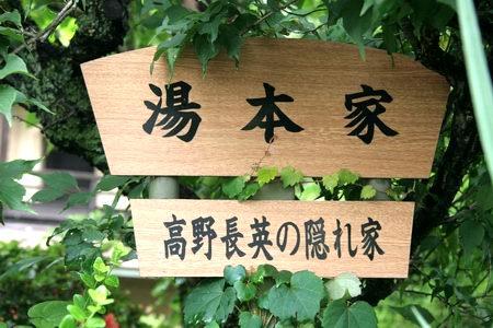 10akaiwa7-yu-1.JPG
