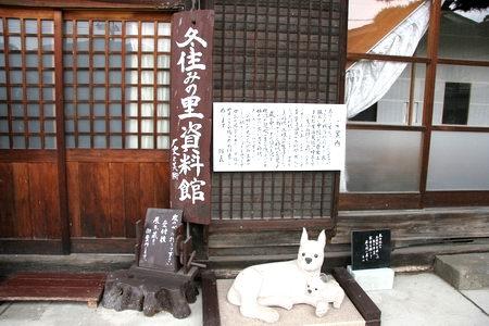 fuyu1073-02.JPG