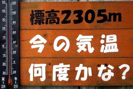 10820-08.JPG