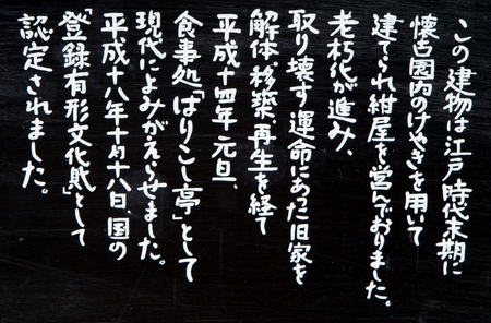 10923-02.JPG