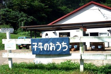 kouzu-11.JPG