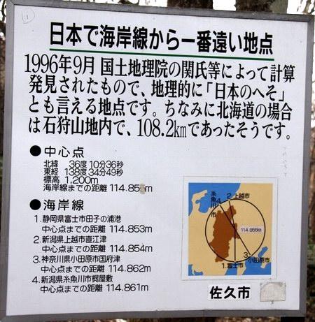 101113-2-13.JPG
