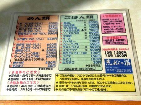 11-4-10-24.JPG