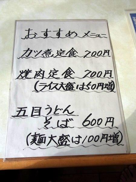 11-4-10-26.JPG