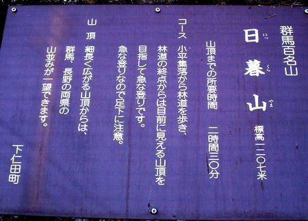 11413-02.JPG