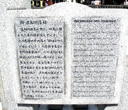 110514-5-76.JPG