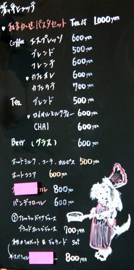 7-17-F-06.JPG