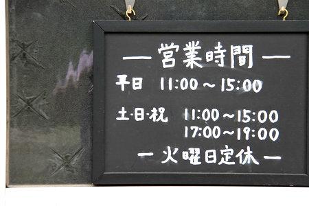 1186-2-03.JPG