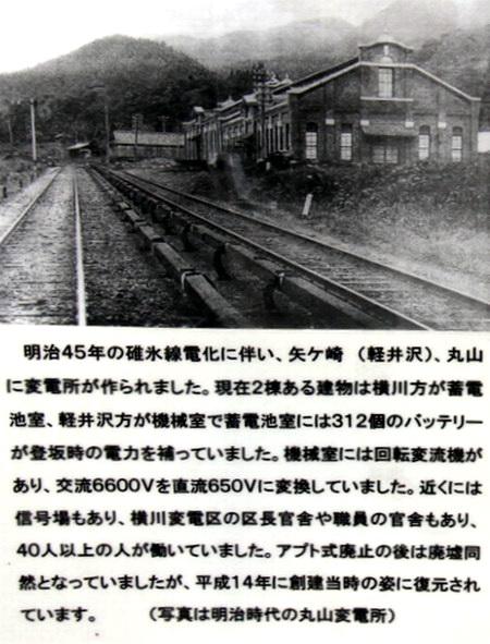 110806-135.JPG