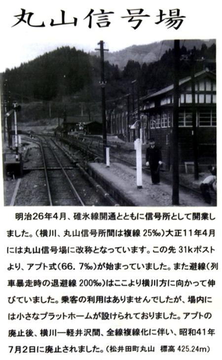 110806-137.jpg