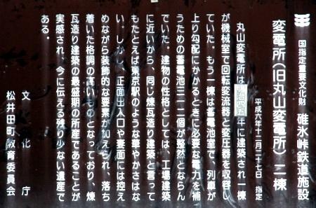 110806-139.JPG