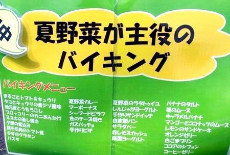 yurari-01.JPG