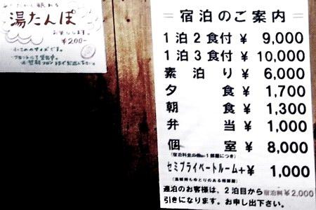 11-10-11-52.JPG