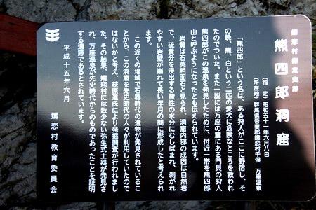 10-16-kuma-10.JPG