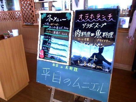 11-12-23-2-03.JPG