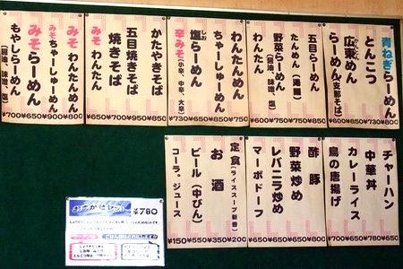 12-4-9-4-03.JPG