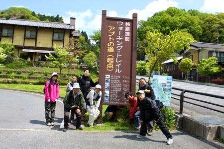 2012-5-11-01.JPG
